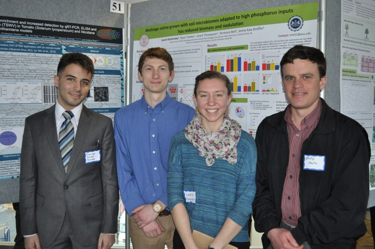 (L to R) are PPEM members Juan Francisco Iturralde Martinez, Chauncy Hinshaw, Laura Kaminsky and Phillip Martin who participated in the GSD Research Expo.